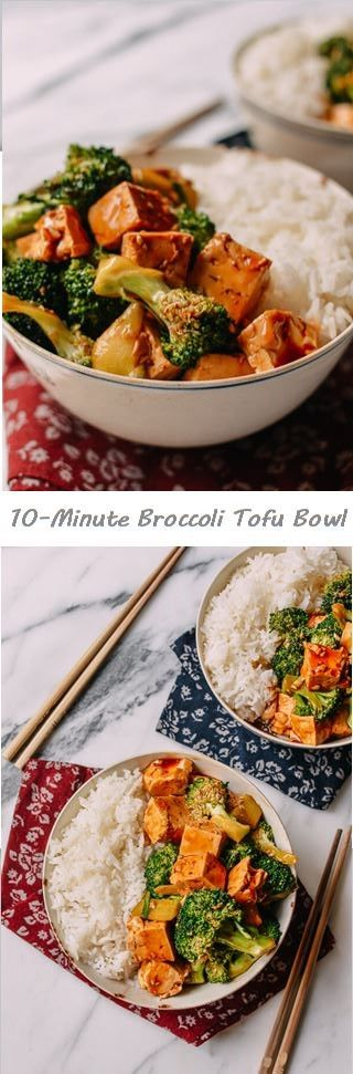 #10 #Minute #Broccoli #Tofu #Bowl, recipe by the Woks of Life #chinese #easy # vegan #vegetarian