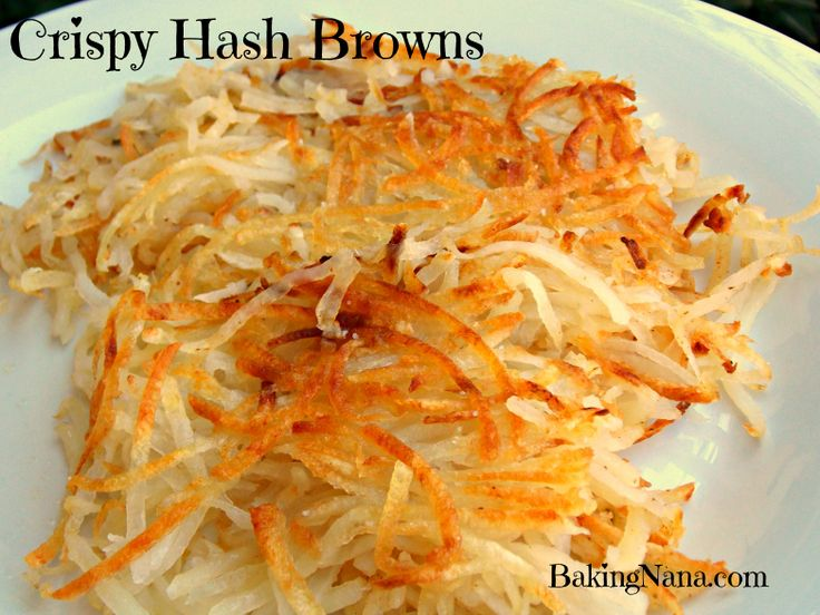 Crispy Classic Hash Browns #homemade #hashbrowns #sundaybreakfast