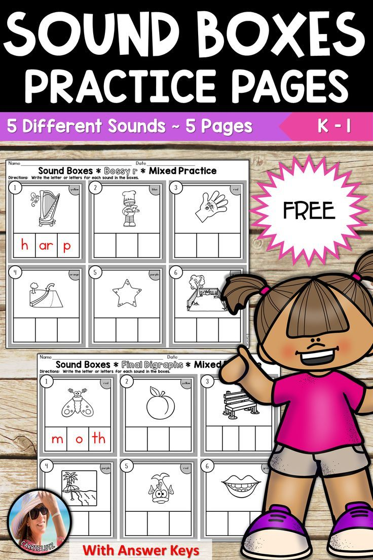 Free Sound Boxes Practice Pages First Grade And Kindergarten Students Need To Have Phonemic Awareness Us Elementary Phonics Sound Boxes First Grade Phonics [ 1104 x 736 Pixel ]