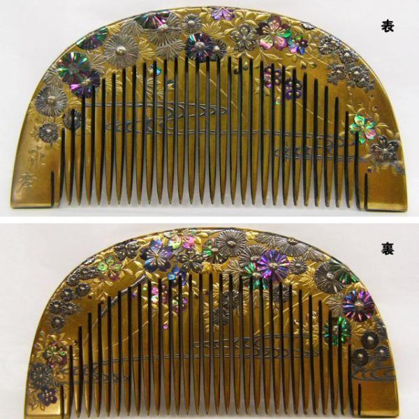 [Kotsuki] EiKosaku cherry Kikusui crest gold and silver Makie Raden Nyukushi & 笄 (sash clip hairpin) from