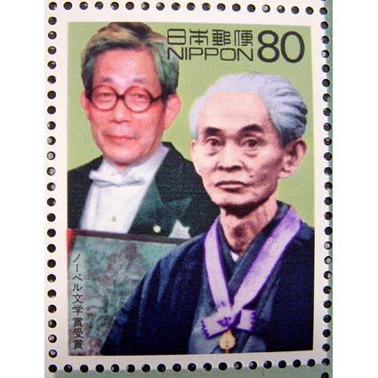 Ôe and Kawabata, Nobel laureates