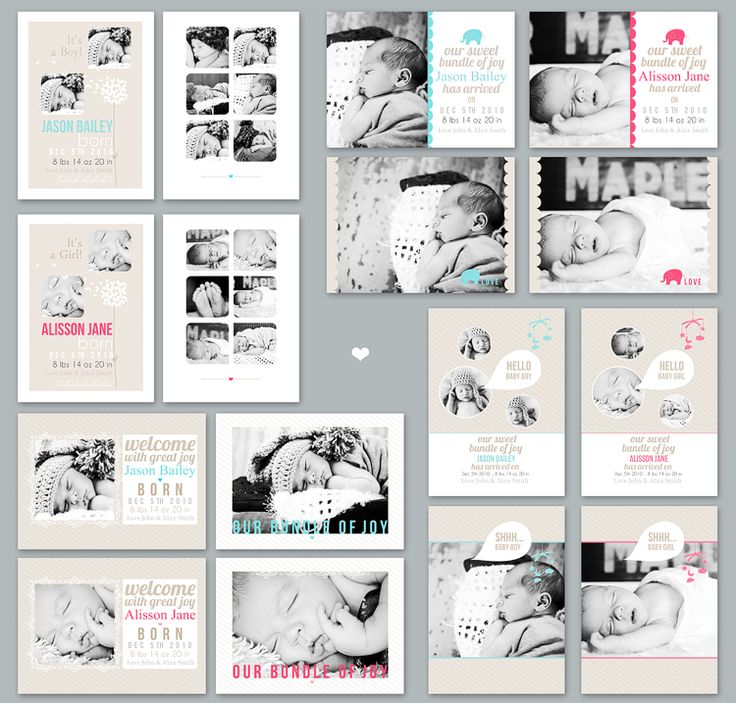 Modern Baby Birth Announcements BUNDLE