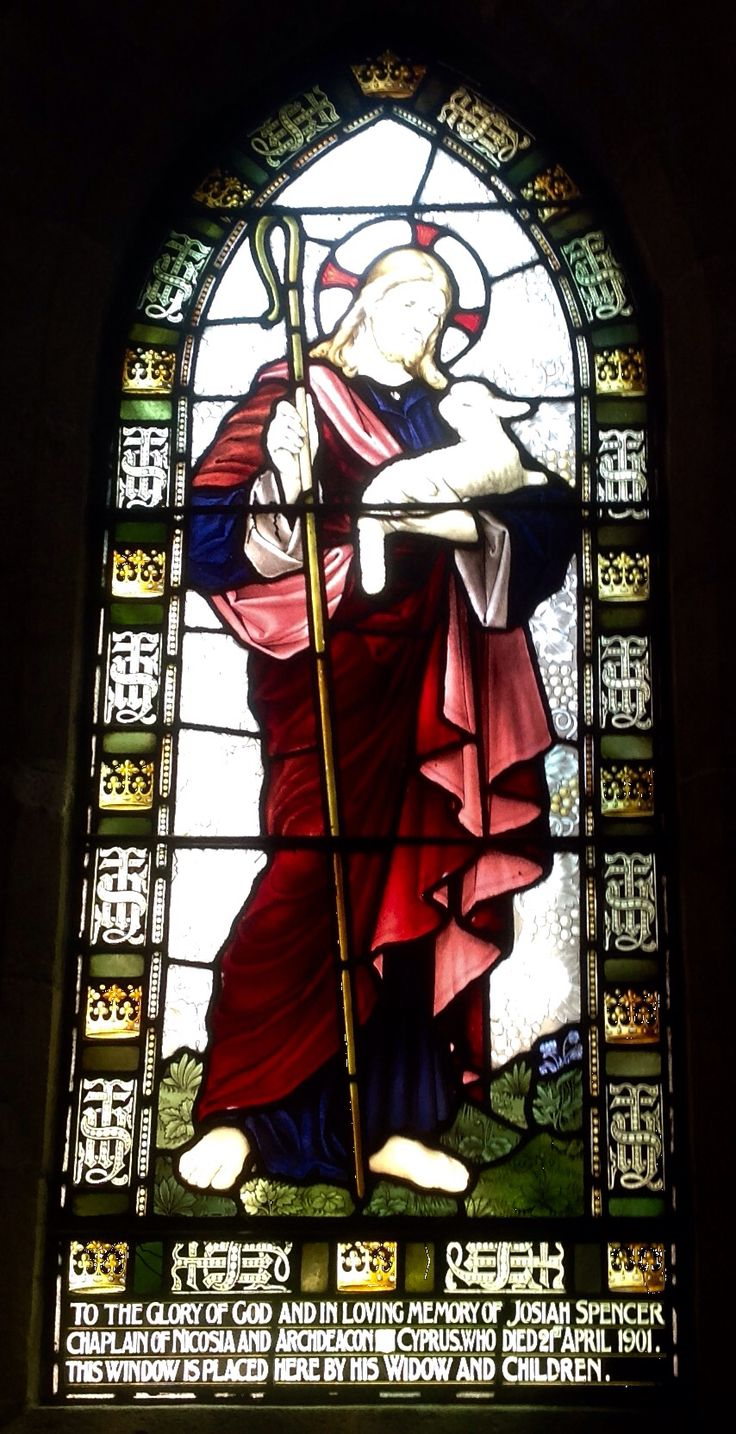 From St. Paul's Cathedral, Nicosia, Cyprus.  Jesus - Good Shepherd