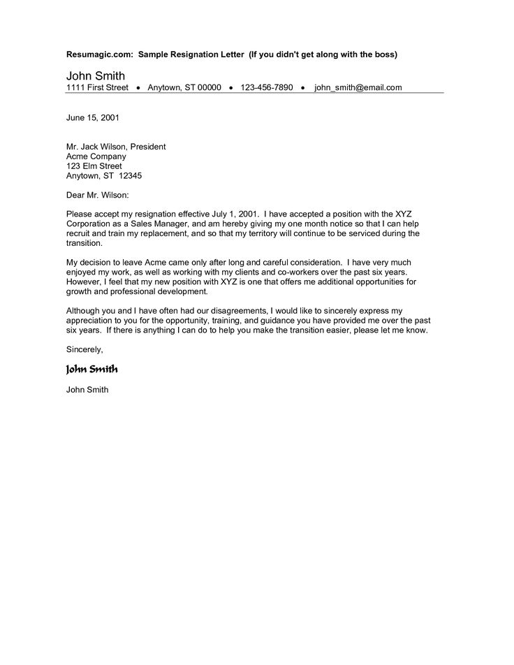 Best 25+ Simple resignation letter format ideas on Pinterest - professional resignation letters