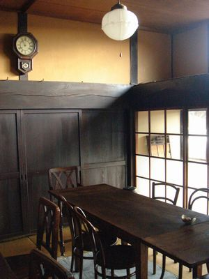 japanese cafe style