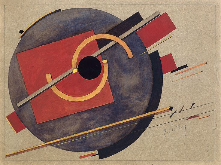 El Lissitzky | 1920 | Preliminary sketch for a poster