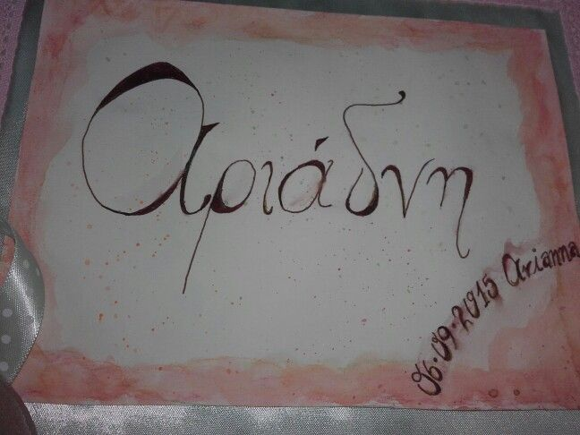 Album handmade tag