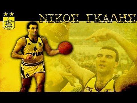 Nick Galis - The One True God of Basketball