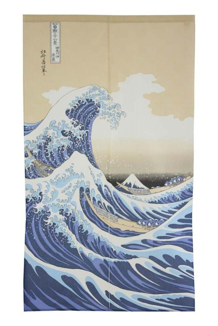 Made in Japan Noren Curtain Tapestry Ukiyoe Hokusai The Great Wave Kanagawa