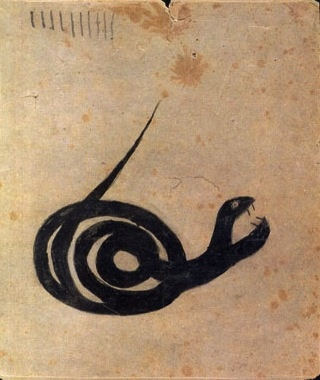 Coiled Black Snake, ca. 1939-1942, by Bill Traylor