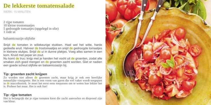 De lekkerste tomatensalade. Recept van Pascale Naessens