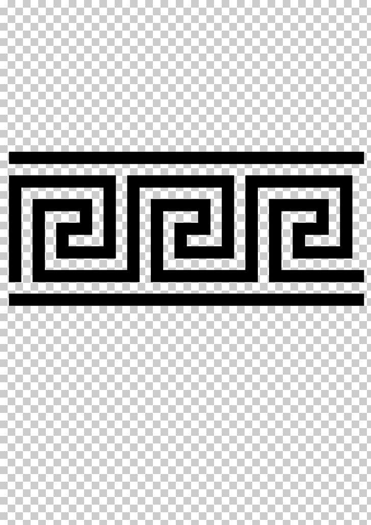 Ancient Greece Meander Geometric Art Greece Png Clipart Geometric Art Clip Art Ancient Greece