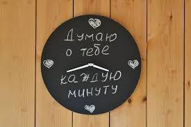 Картинки по запросу happy birthday поздравление мелом на деревянной доске