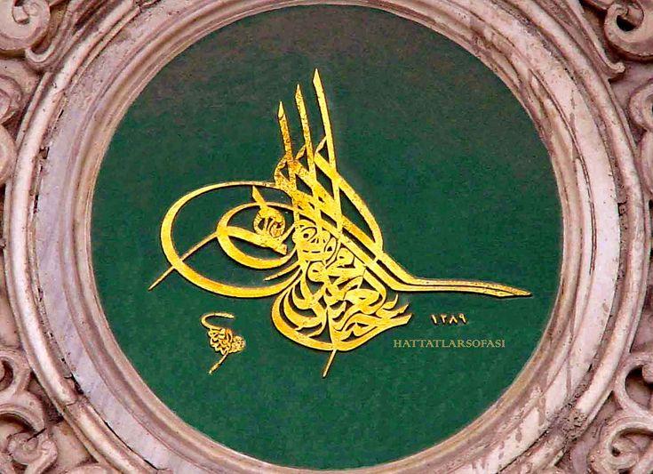 Abdülfettah Efendi'nin Pertevniyal Valide Sultan Cami'ndeki Sultan Abdülaziz Han Tuğrası  Daha fazla bilgi için sitemizi ziyaret edin: hattatlarsofasi.com