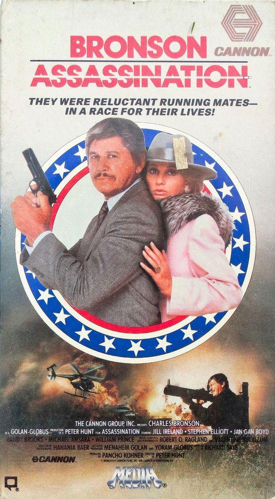 Assassination (VHS, 1987) Charles Bronson, Jill Ireland