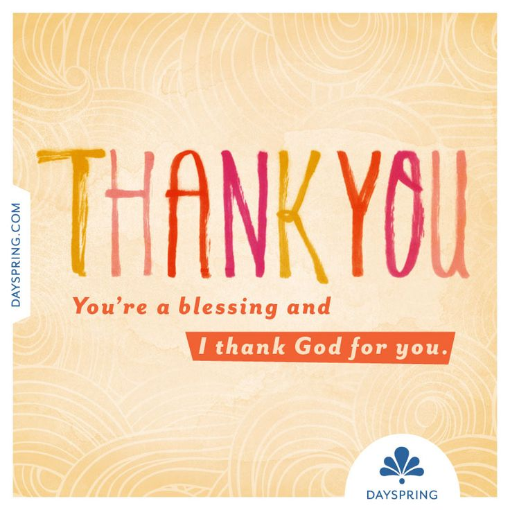 Free Thank You Quotes And Sayings: Best 25+ Free Thank You Ecards Ideas On Pinterest
