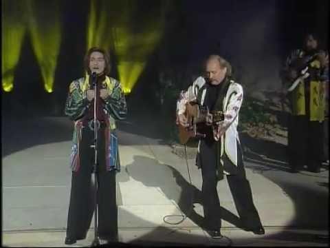 Песняры - Александрина