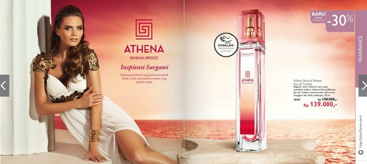 New Fragrance in January 2015 RECOMMENDED!!!