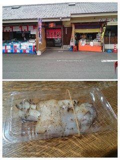 宮崎県  北方町  道の駅 仕事終わりに北方町のよっちみろ屋に 寄りました 何時ものよう地鶏の炭火焼きを買いに 行ったのですが豚足の出店があったので ついで買いに豚足を買いました 今夜もビールがすすみそうです    #宮崎県 #北方町 #道の駅 tags[宮崎県]