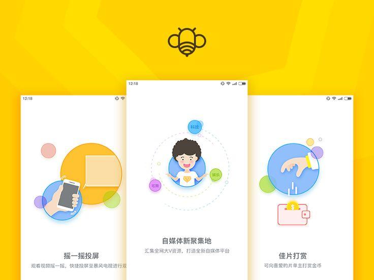 Fengmi Apps Onboarding by 89.