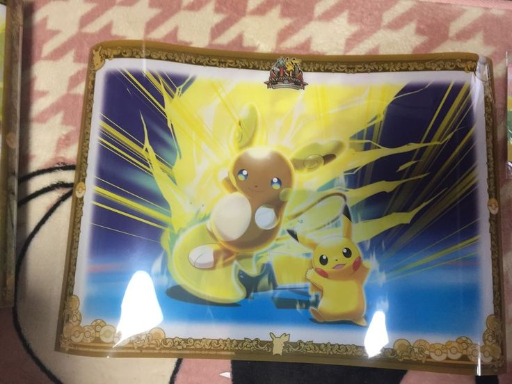 Limited item for the Pokemon Center Online's 1st anniversary! | eBay!