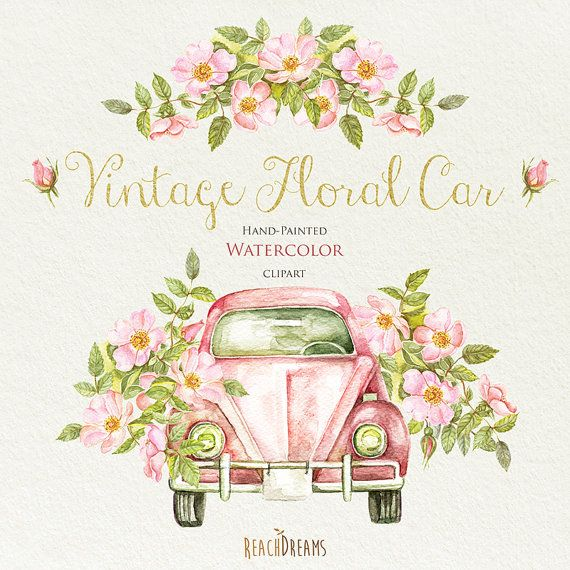 Watercolor Vintage Floral Car with Rustic Roses. Wedding invite, greeting card, DIY clipart, Romantic Bouquets, Hand Painted Retro Auto.