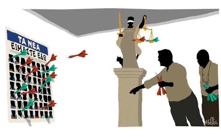 Σκίτσο του Δημήτρη Χαντζόπουλου (09.02.17) | Σκίτσα | Η ΚΑΘΗΜΕΡΙΝΗ