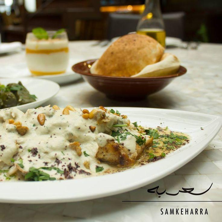 SAMKE HARRA  Filete de pargo rojo acompañado de salsa de tahine a base de cilantro, ajo y nueces.  #lebanesefood #food #lebanon #bogota #arabe #comida #restaurante #yum #restaurant