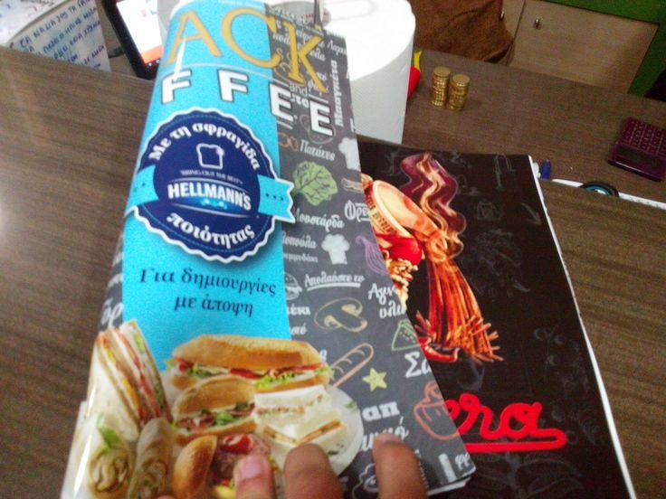 snack & coffee greek advertismenet