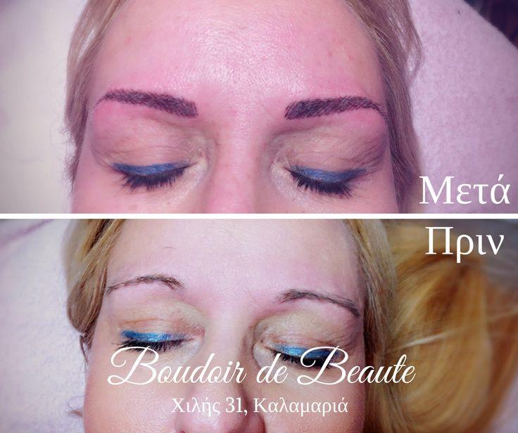 Μόνιμο μακιγιάζ φρυδιών με την μέθοδο τρίχα-τρίχα για απόλυτα φυσικό αποτέλεσμα! Μόνο με 120 ευρώ! #nailsalon #kalamaria #skg #thessaloniki #beautysalon #beauty #boudoirdebeaute #boudoir_de_beaute #manicure #nails_greece #face #makeup #permant_makeup #eyebrows