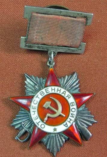 Soviet Russian USSR WW2 Silver and Gold Great Partiotic War Order 2 Class