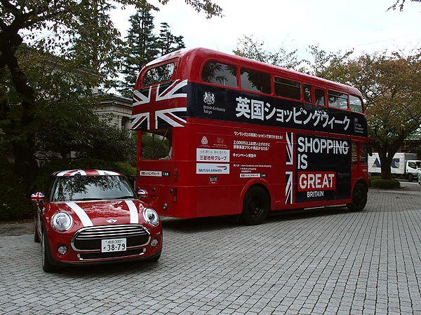 赤いロンドンバス『ルートマスター』が東京を走る!|Britain Park - 英国政府観光庁 -