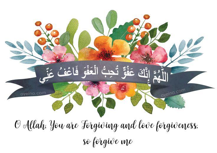 free printable laylatul qadr dua - masnoon supplication