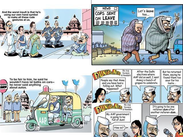 Slideshow : 'Khaas' cartoons on AAP - 'Khaas' cartoons on Aam Aadmi Party | The Economic Times