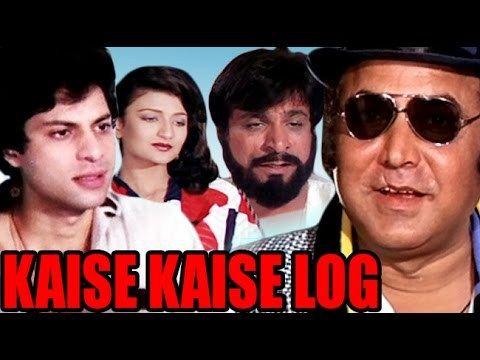 Free Kaise Kaise Log 1983 | Full Movie | Ayesha Jhulka, Kader Khan, Shakti Kapoor, Jagdeep Watch Online watch on  https://free123movies.net/free-kaise-kaise-log-1983-full-movie-ayesha-jhulka-kader-khan-shakti-kapoor-jagdeep-watch-online/