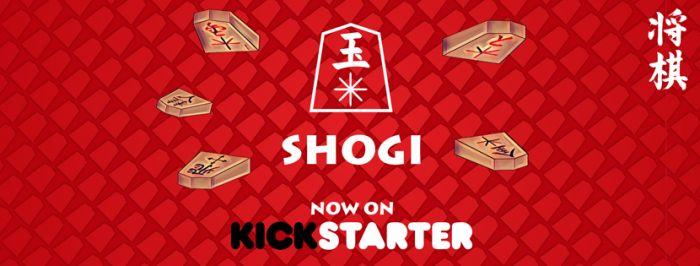 Japanese strategy game Shogi on Kickstarter now!