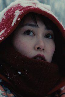 Kumiko, the Treasure Hunter (2014) Poster