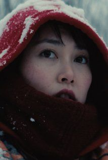 Kumiko, the Treasure Hunter (2014) Poster