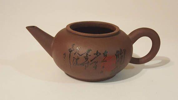 Check out this item in my Etsy shop https://www.etsy.com/ca/listing/578970167/mini-tea-pot-tea-knick-knack-tiny-tea