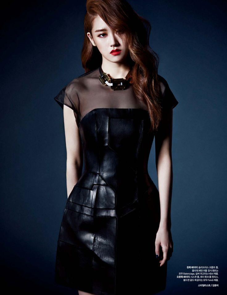 4Minute Ga Yoon - Harper's Bazaar Magazine May Issue '14