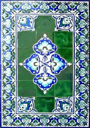 108 Best Images About Tile Of The Middle East On Pinterest