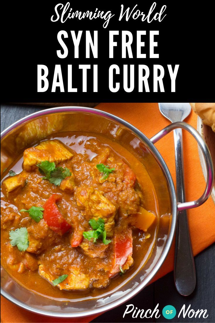 Syn Free Curry Balti | Slimming World Recipes - http://pinchofnom.com