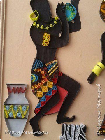 Картина панно рисунок Квиллинг африканский танец Бумага фото 2