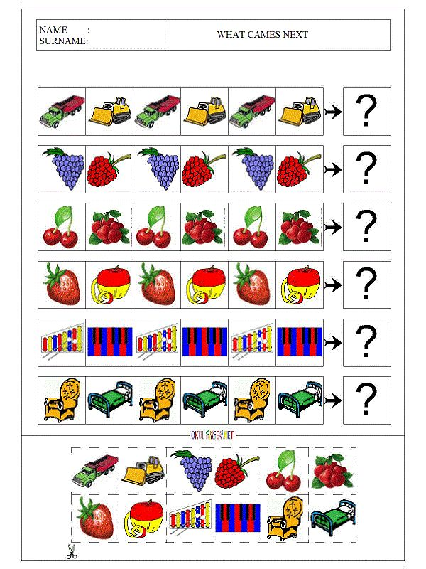what-cames-next-workpage-worksheet-for-pre-school-children-6