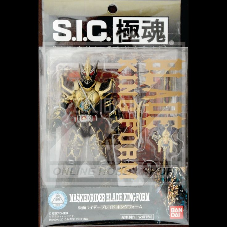 [ACTION-FIGURE] NON-SCALE S.I.C. KIWAMI TAMASHII Vol.14 - KAMEN RIDER BLADE KING FORM. Region: JAPAN.  Item Size/Weight : 18.5 x 11.5 x 3 cm / 88g*. (*ITEM SIZE & WEIGHT BEFORE PACKAGED). Condition: MIB* (MINT) / NEW.  (* OPENED FOR QUALITY CHECK). Made by BANDAI.