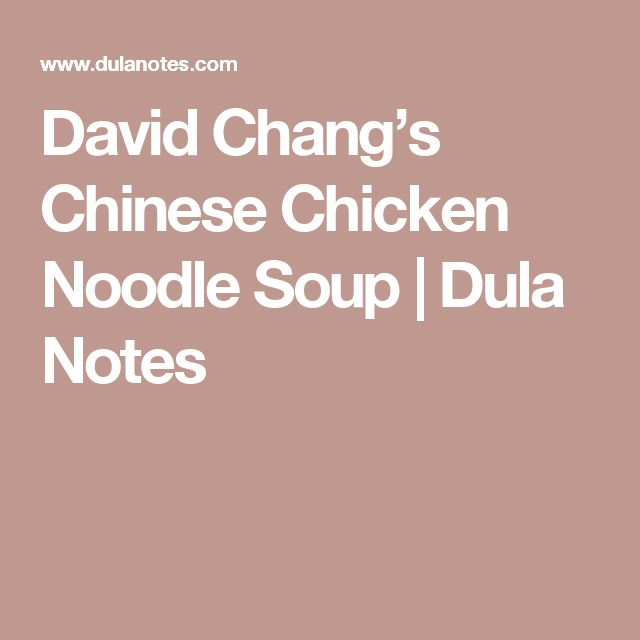 David Chang's Chinese Chicken Noodle Soup | Dula Notes