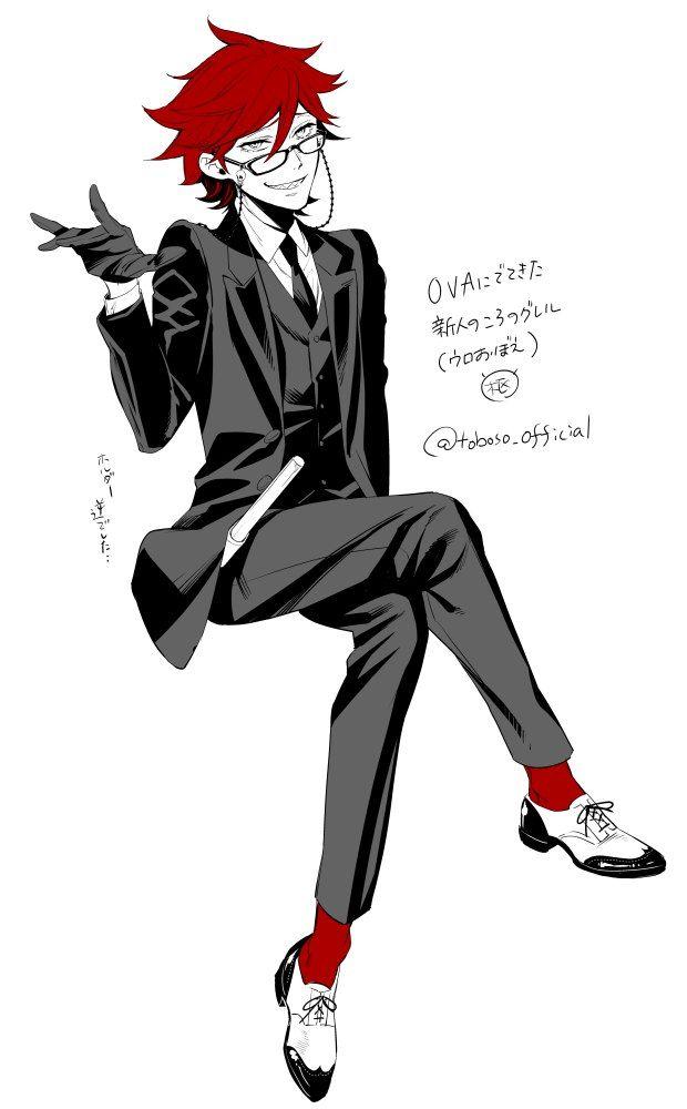 Black butler, Kuroshitsuji, Grell Sutcliff