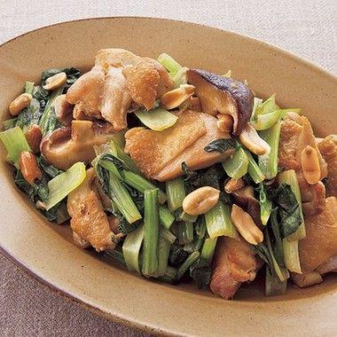 【中華レシピ】実はカルシウムいっぱい!「とり肉と小松菜のピーナッツ炒め」