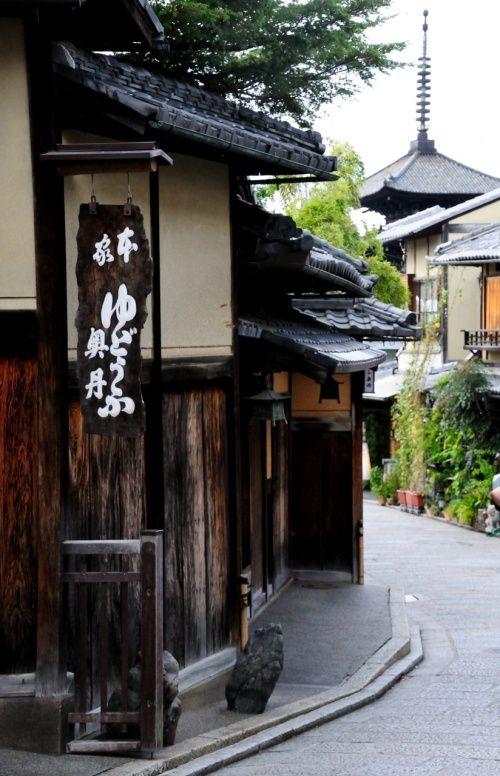 10月初め秋というにはまだ早い京都と天橋立に行ってきました。その2「清水寺の御朱印と和菓子の買い出し」 (東山・祇園・北白川) - 旅行のクチコミサイト…