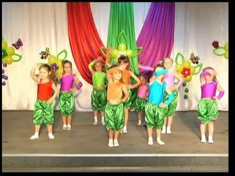 Танец - зарядка для малышей - YouTube